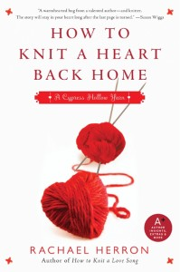 Cover of How to Knit a Heart Back Home